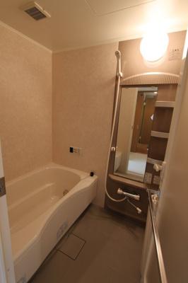 【浴室】グリーンハピー向山