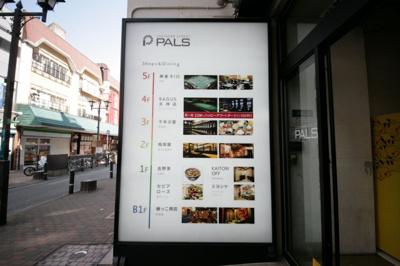 天神サザン通りPALS (1F-C) 看板
