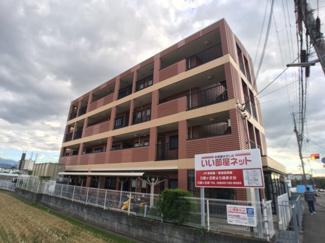 センターランド 地震に強い鉄骨造マンション
