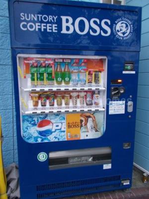 VIP富士見台の自動販売機(敷地内設置ですから何時でも水分補給大丈夫)☆