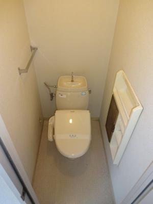 【トイレ】鹿の子台ハイツB棟