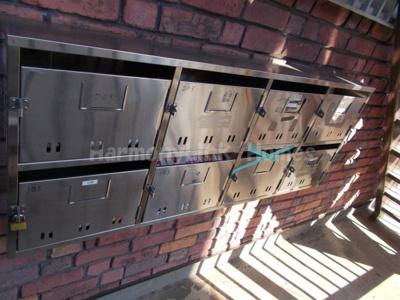 富士見台カラタハイツの郵便ボックス