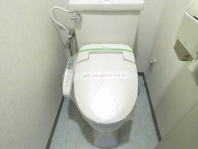 【トイレ】グレース大冠㈱Roots