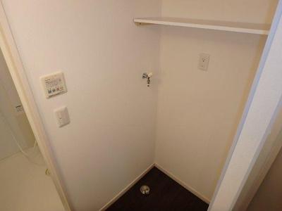 室内洗濯機置き場 サン・コンフォール