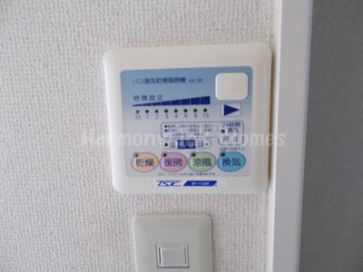 神楽坂ヒルサイドコートの浴室乾燥機(リモコン)☆