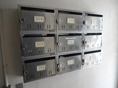 ハイツ根岸 メールボックス