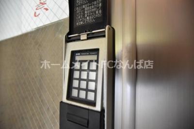 【セキュリティ】岩伸桜川ビル