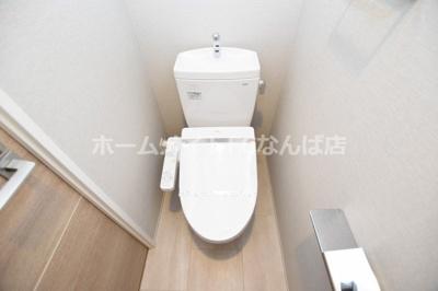 【トイレ】アーバネックス本町