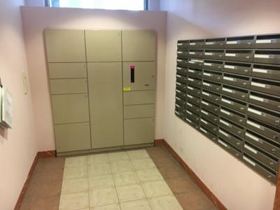 集合ポスト・宅配BOX