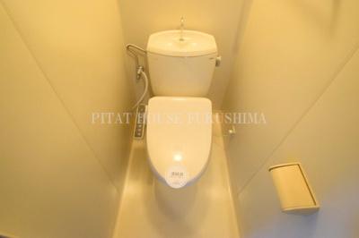 【トイレ】おおきに北梅田サニーアパートメント