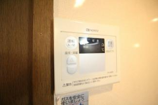 【設備】ネオンビル