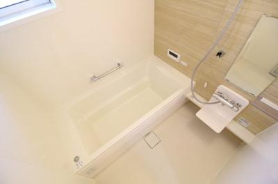 【浴室】グリーンガーデン須磨