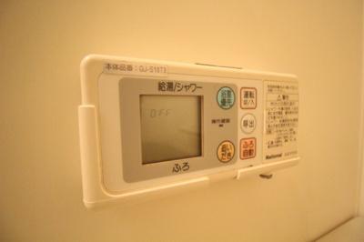 【設備】インテリアハシモトビル