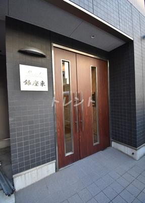 【エントランス】サイチ銀座東【Saichi銀座東】