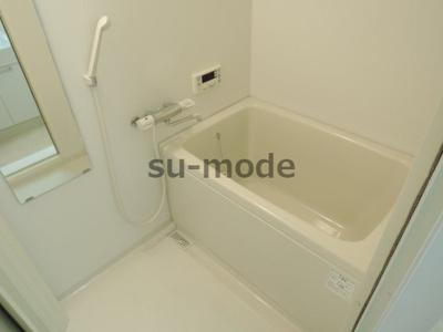 【浴室】バーンフリート真上