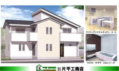 【外観パース】神戸市垂水区小束山本町 新築戸建