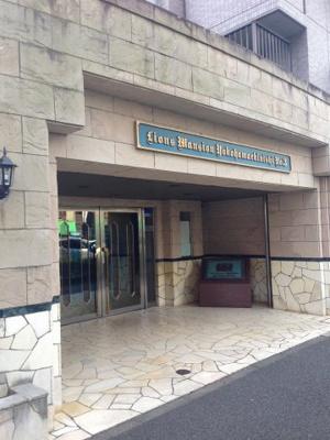 【エントランス】ライオンズマンション横浜駅西第3
