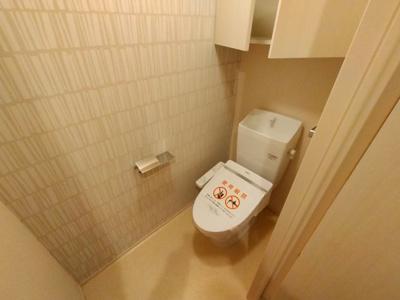 【浴室】ハル野崎