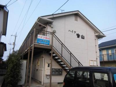 【その他】ハイツ宝山