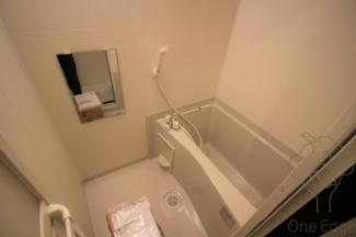 【浴室】パークフロント福島