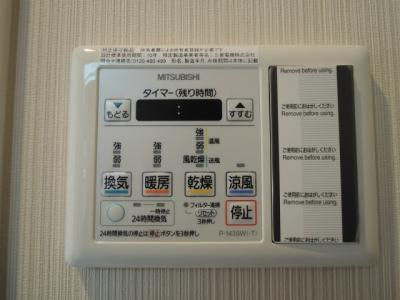 ☆浴室乾燥機☆