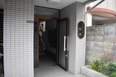 【外観】ピュアハイツナカザワ