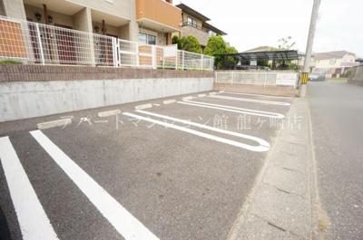 【駐車場】オルテンシア