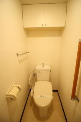 【トイレ】アイレックスプラザ