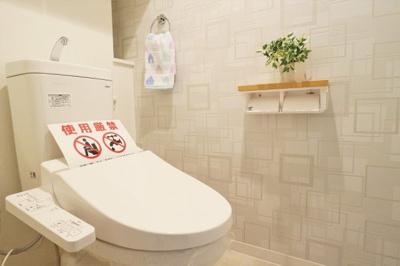 【トイレ】タイムズ・ピース・スクエア セントラルパークシティ