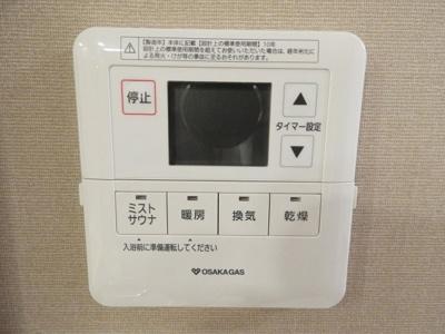 【設備】グランフロント大阪オーナーズタワー