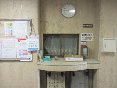 【エントランス】コープ野村高取台