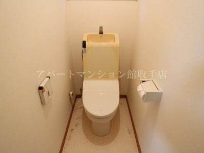 【トイレ】コーポアウチ