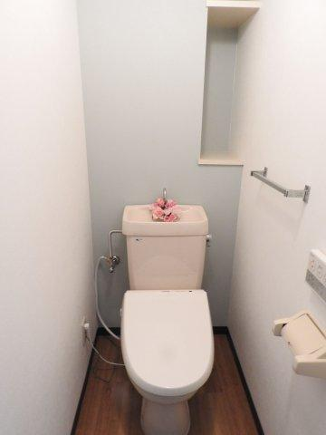 【トイレ】三愛シティライフ板付