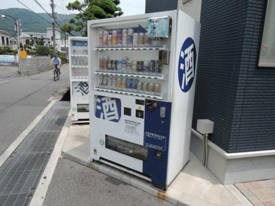 ☆お酒の自動販売機☆