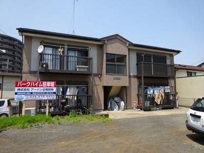 グリーンライン「北山田」駅・「東山田」駅徒歩圏内!ドラッグストアやコンビニが近くてお買物に便利な2階建てアパートです♪
