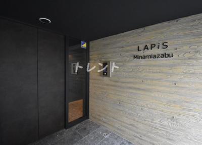 【セキュリティ】ラピス南麻布【LAPiS南麻布】