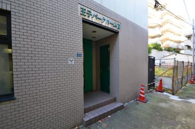 【エントランス】王子パークルーム2