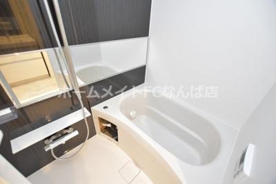 【浴室】アンビシャス鑓屋町