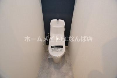【トイレ】アンビシャス鑓屋町