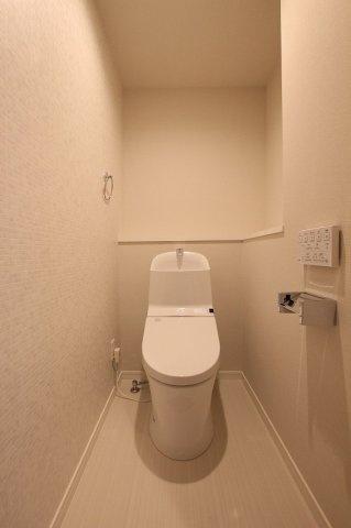 【トイレ】サンハイツ平尾