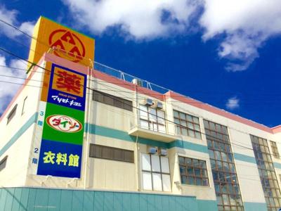 サンエー赤道ショッピングタウン 0.2km