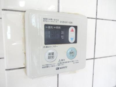 【設備】ディアコート21