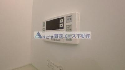 【設備】ケイティハイツⅢ