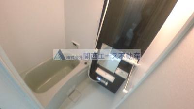 【浴室】ケイティハイツⅢ
