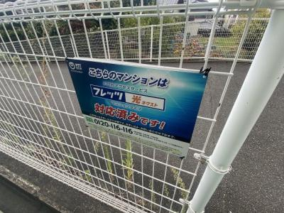 【収納】パルピアマンション