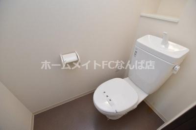 【トイレ】インテリジェンス御堂