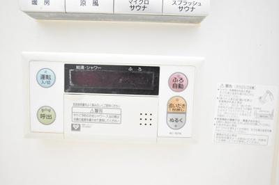 【設備】日本橋コゥジィアパートメント