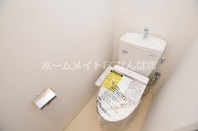 【トイレ】ワールドアイ難波南ミラージュ