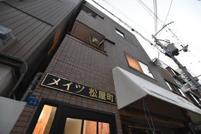 【外観】メイツ松屋町