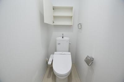 【トイレ】mon ami ~モナミ~